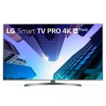 Smart TV LED 65″ 4K LG, Conversor Digital, 3 HDMI, 2 USB, Wi-Fi, ThinQ – 65UK651C